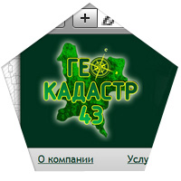 -Сайт «Гео Кадастра»