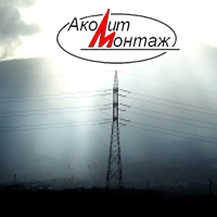 -Редизайн сайта ООО «Аколит М»